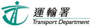 Transport dept icon